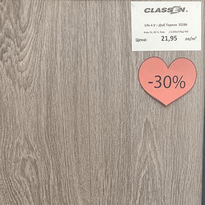 flooring 32286